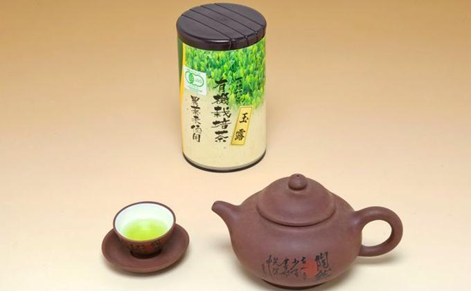 有機栽培茶 玉露180g×1缶
