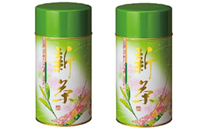 新茶 静岡煎茶 180g×2缶