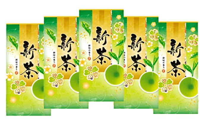 新茶 静岡煎茶 80g×5袋