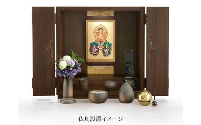 モダンミニ仏壇 フラワー ウォールナット