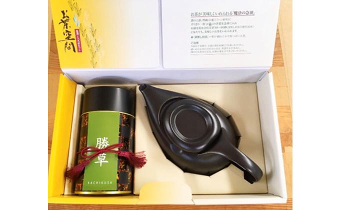 【お茶空間】急須・くつろぎセット