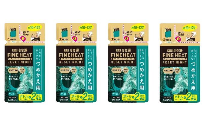 《バスクリン》 薬用きき湯 FINE HEAT リセットナイト つめかえ用 4個 Dセット
