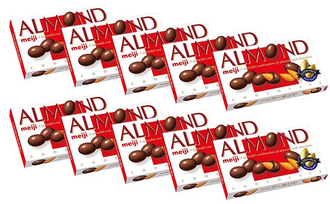 【明治】アーモンドチョコレート 10個セット