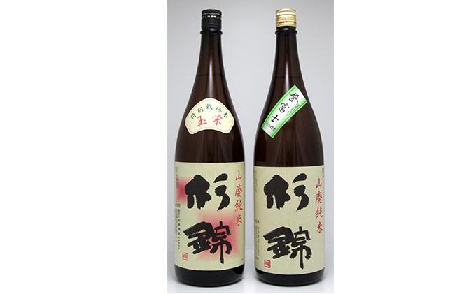 【杉錦】日本酒 飲み比べ 1800ml 2本セットB
