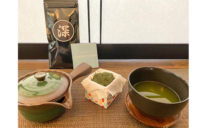 贅沢なひと時を演出するお茶2本セット