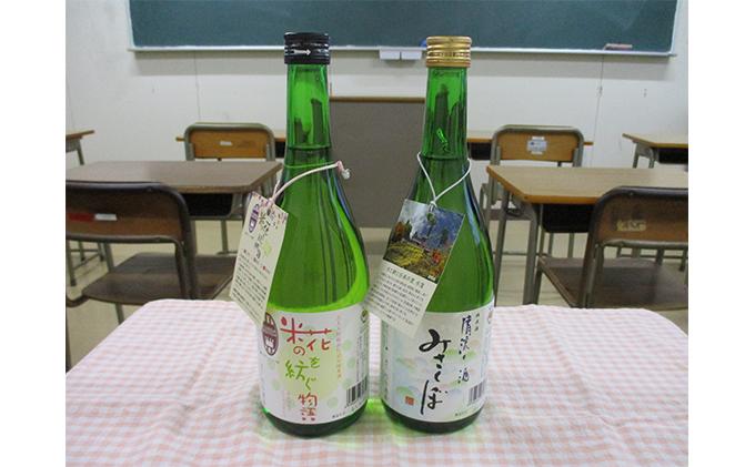 藤北ブランド純米酒セット