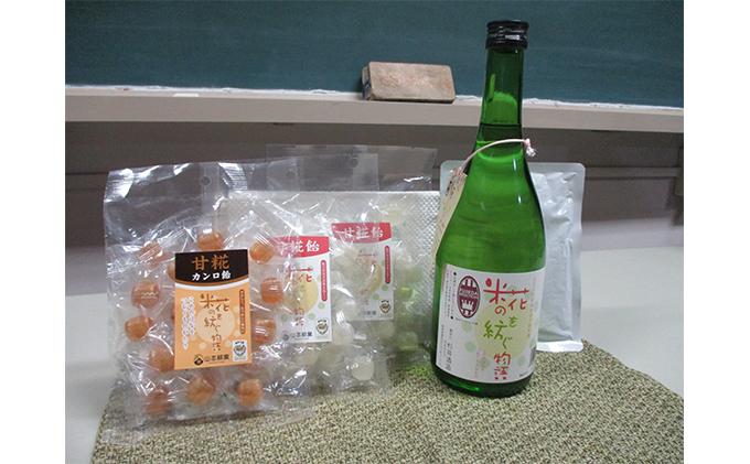 純米酒「米の花」&藤北ブランドセット