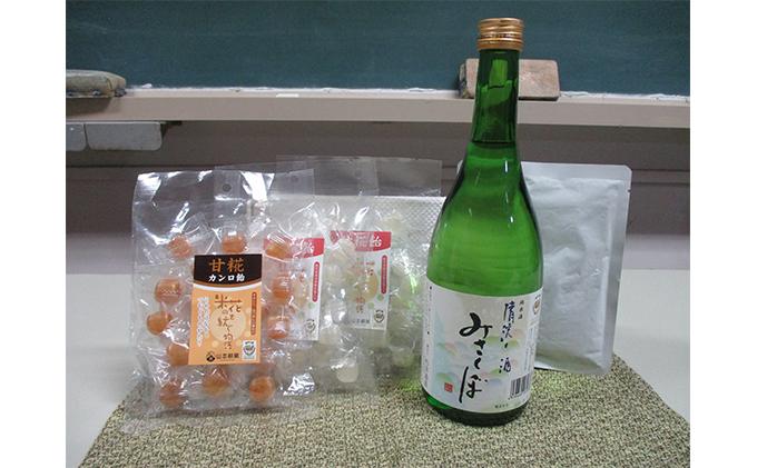 純米酒「清流の酒」藤北ブランドセット