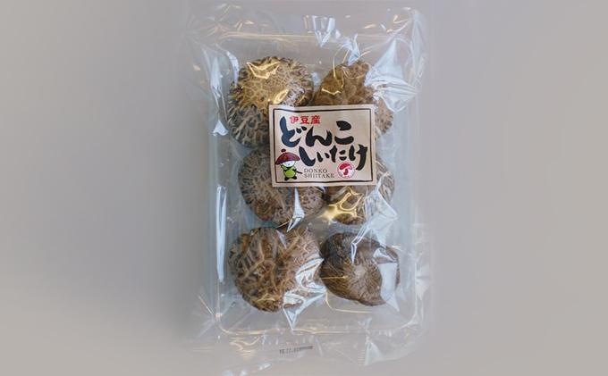 伊豆産大どんこ1袋・日本産花どんこ1袋・静岡茶2袋セット