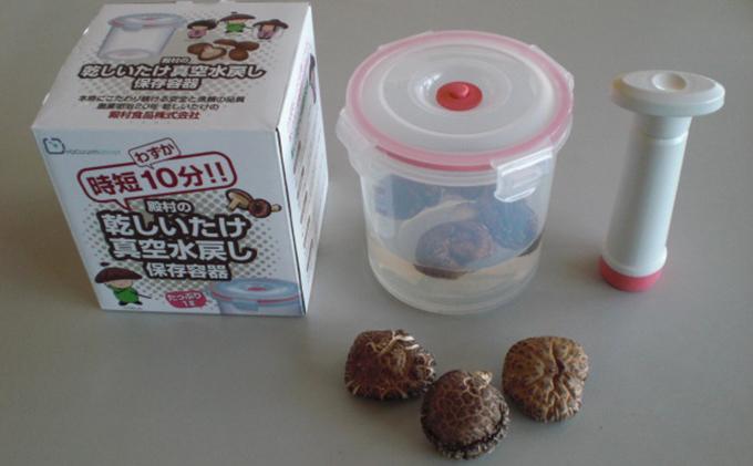 日本産花どんこ1袋・大どんこ1袋・静岡茶3袋セット