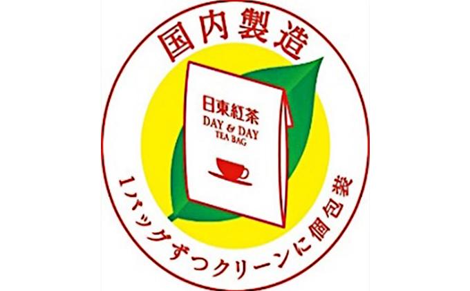 【日東紅茶】DAY&DAY ティーバッグ 50袋×15個
