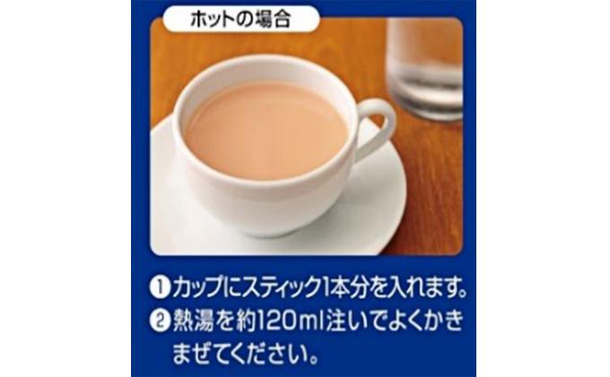【日東紅茶】ロイヤルミルクティー 10本入×6個