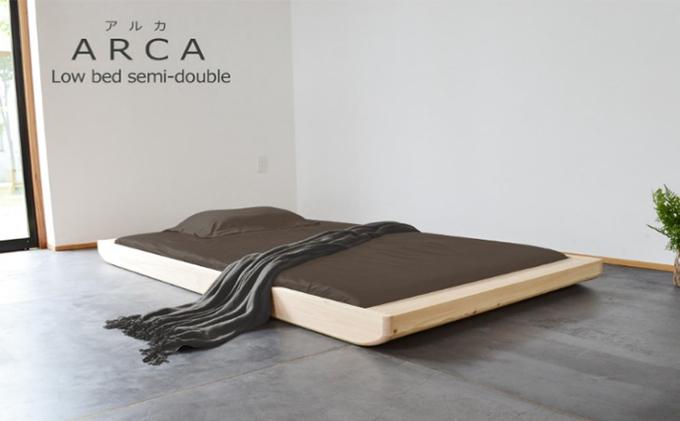 ARCA[アルカ]ローベッド セミダブル