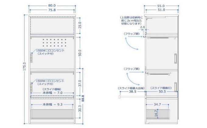 CUBOレンジ台 ハイタイプ 幅80cm 奥行55cm ホワイト【受注生産品】