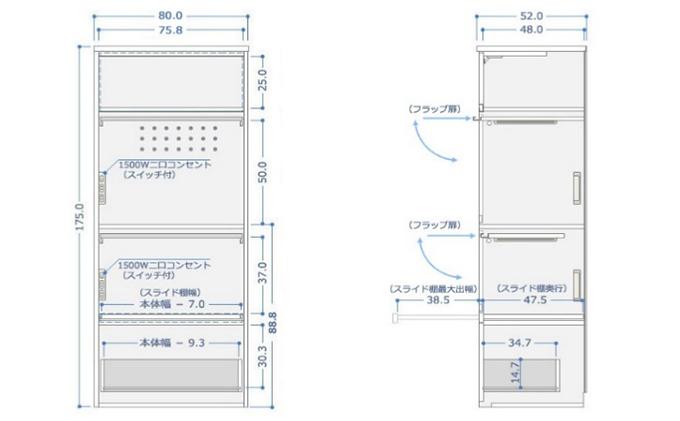 CUBOレンジ台 ハイタイプ 幅80cm 奥行52cm ホワイト【受注生産品】
