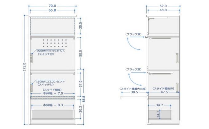 CUBOレンジ台 ハイタイプ 幅70cm 奥行52cm ホワイト【受注生産品】