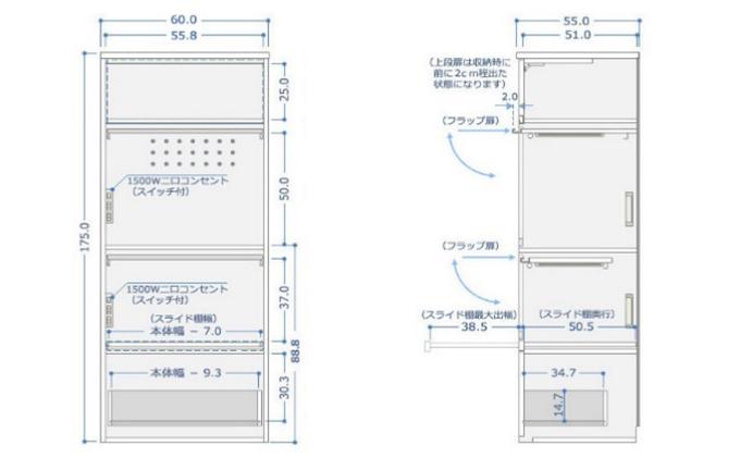 CUBOレンジ台 ハイタイプ 幅60cm 奥行55cm ホワイト【受注生産品】