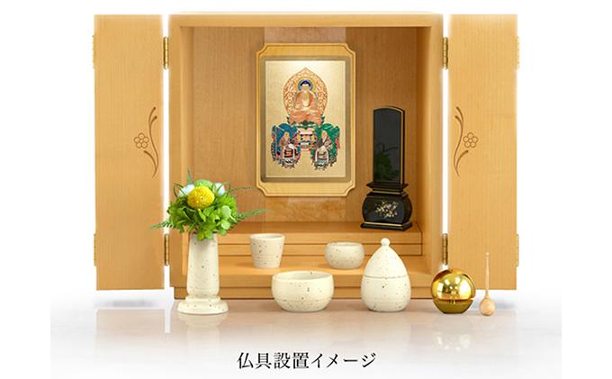 モダンミニ仏壇 フラワー メープル
