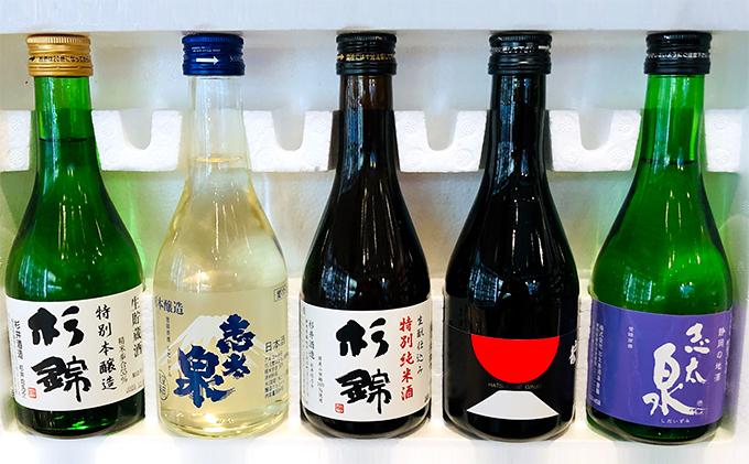 【父の日限定】藤枝地酒バラエティーセット