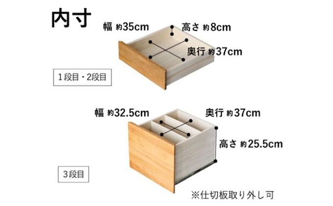 【秋山木工】耳付き片袖デスク クリ材 W130