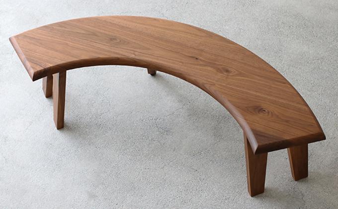 【秋山木工】ラウンドベンチ ウォールナット材 W150