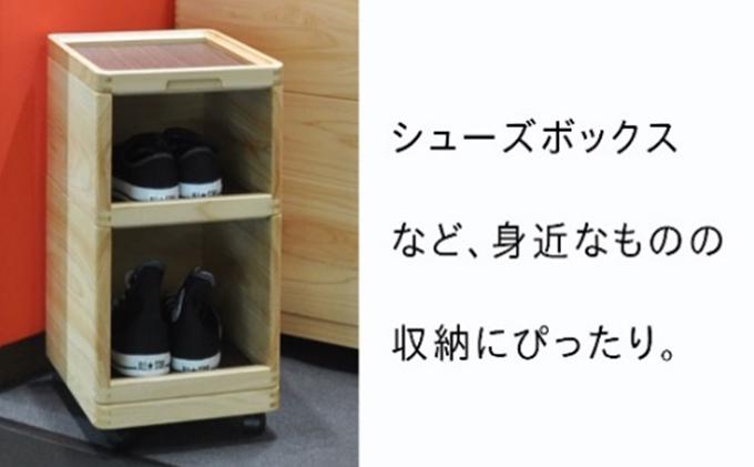 ひのきの 大人の道具箱 オープンセット