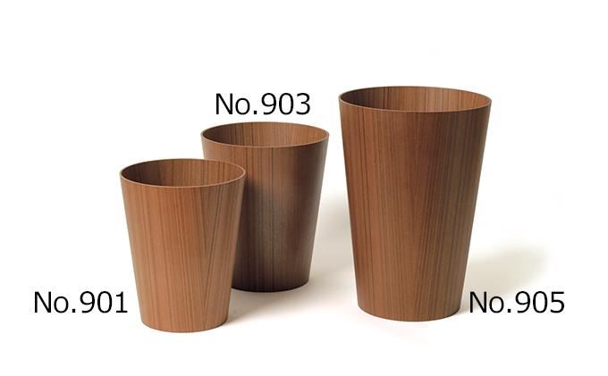 サイトーウッドBASKET チークグレインSサイズ