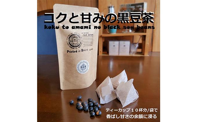 オダジュン印コクと甘みの黒豆茶10P