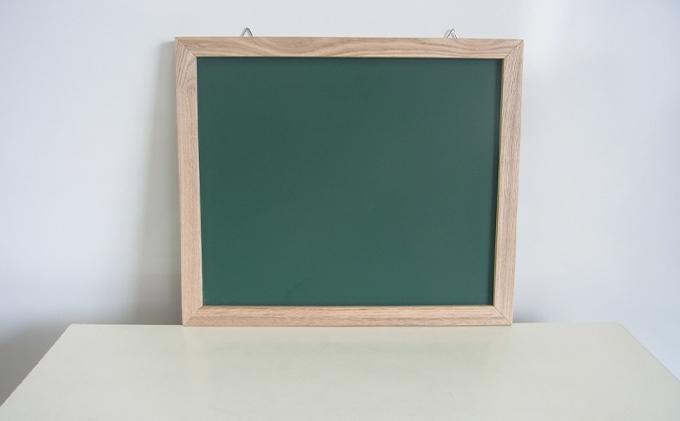 黒板工作キットミニ(345×294mm)