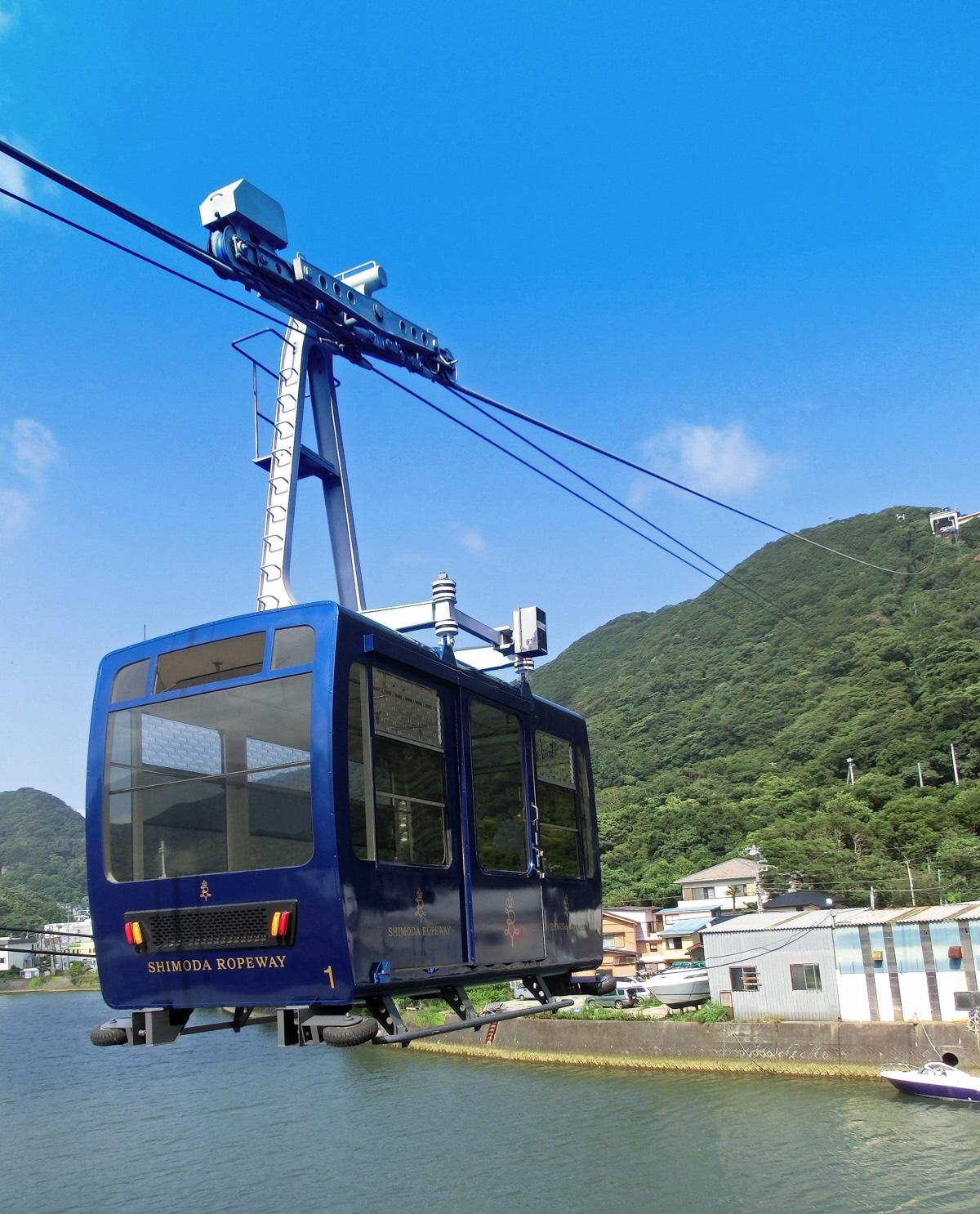 下田ロープウェイ 往復乗車券 (2枚セット)
