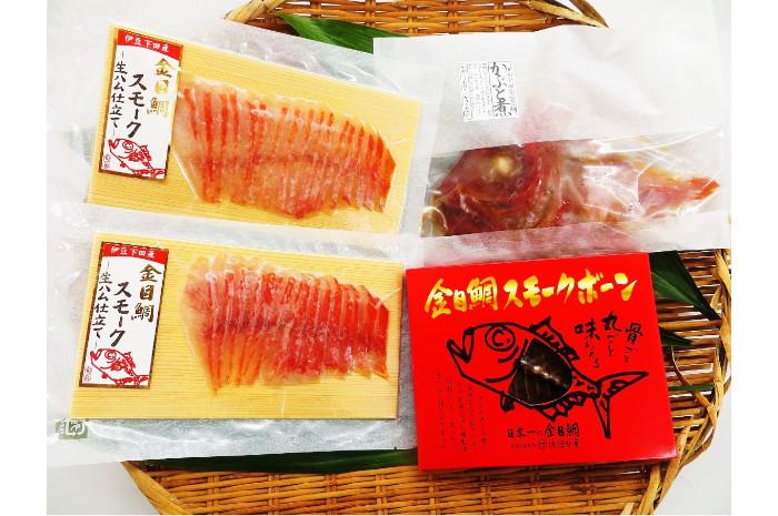 【渡辺水産】父の日におすすめ(1) 金目鯛の珍味おつまみセット