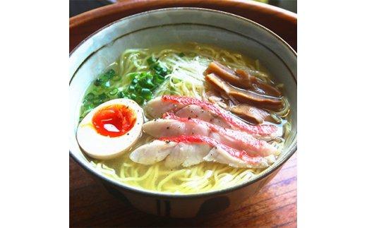伊豆下田港金目鯛 ラーメン&炊込みごはん&スモークボーンのセット(計3個)