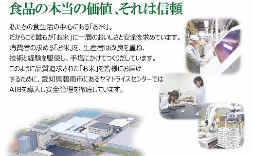 北海道産ゆめぴりか 6kg(2kg×3袋) ホクレン認定マーク付 安心安全なヤマトライス H074-199