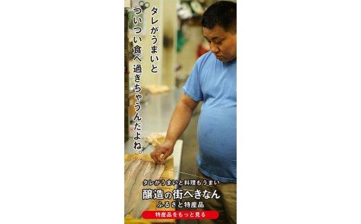 売り切れ御免!「うなぎ処はちすか」の蒲焼 H026-007