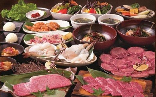 焼肉ハウス キャロル 上焼肉コースお食事券 ペアチケット(2名様分) H093-001