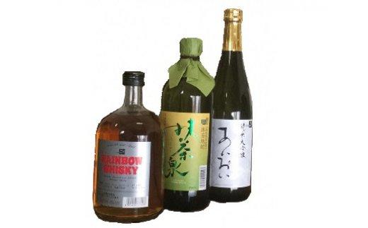 日本酒 & 焼酎 & ウィスキー 飲み比べ H044-001
