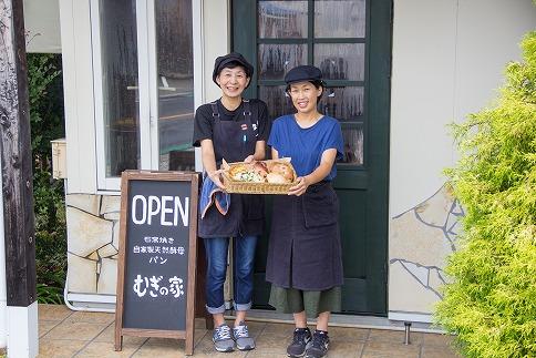 訳アリ 国産小麦・天然酵母 石窯焼きパン&焼き菓子セット H069-007