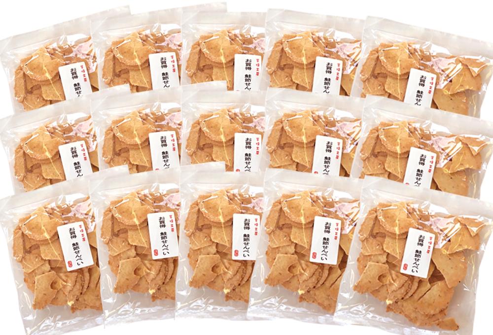 訳あり!こわれ鮭節せんべい 2250g(150g×15袋) 北海道産の鮭使用 おつまみ 宅飲み H011-023