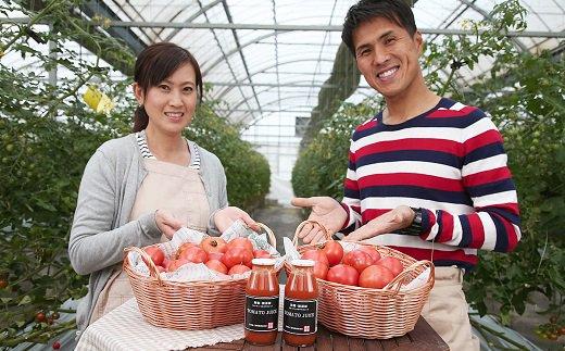 期間限定!プレミアムフルーツトマトスペシャル H004-005