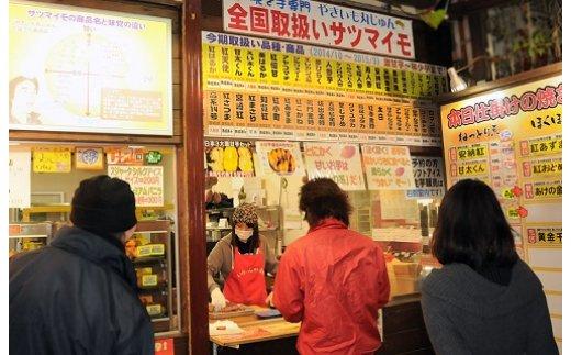 焼き芋 濃厚チーズとろ〜り! 焼き芋キッシュ H047-003
