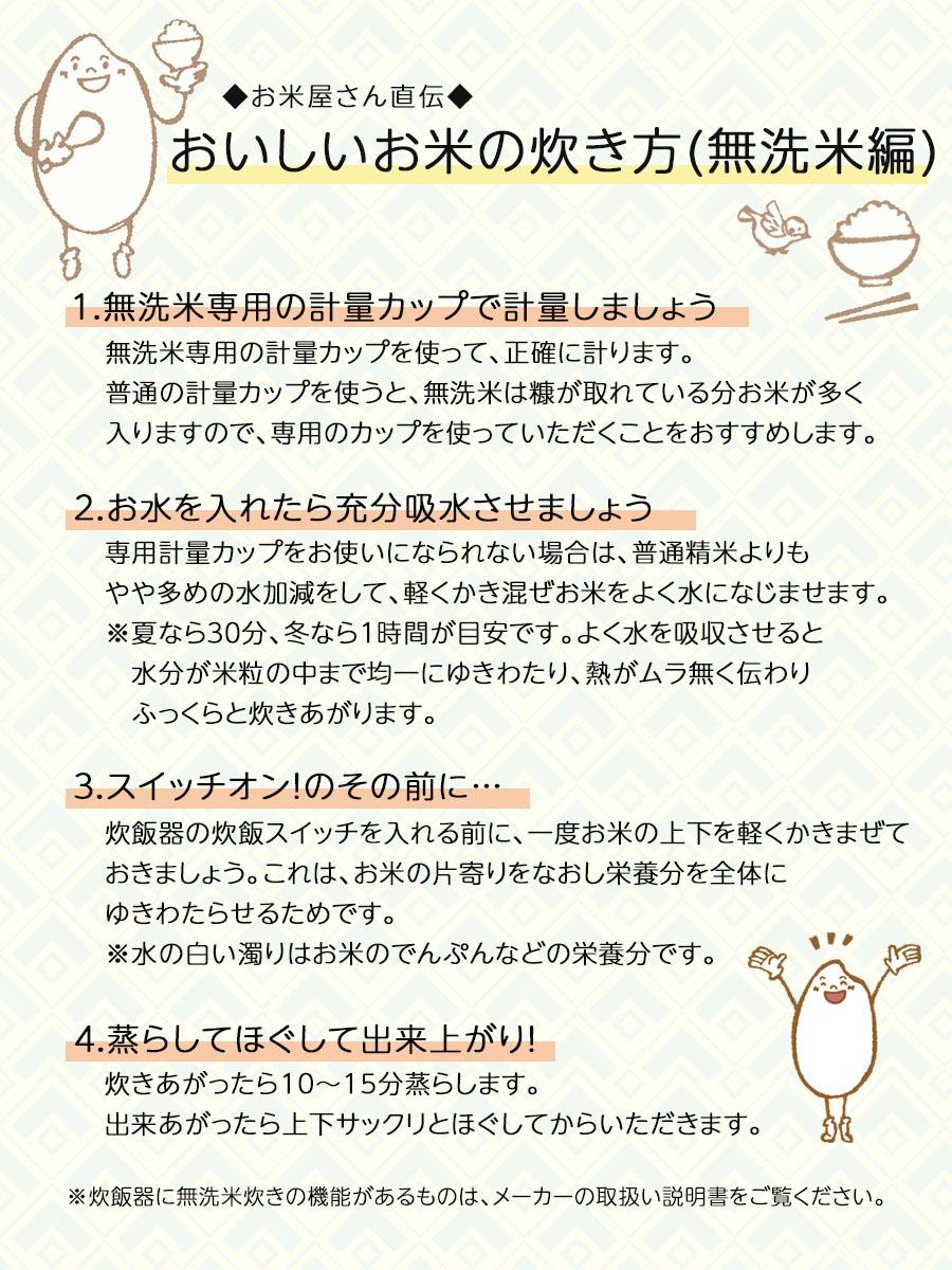 ブランド銘柄の無洗米定期便(毎月1種 5kg×3ヵ月)~コシヒカリ、ひとめぼれ、ななつぼし~H028-018