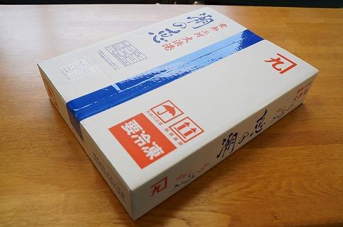 【数量限定】 訳アリ しらす屋のしらす干し2kg H006-016