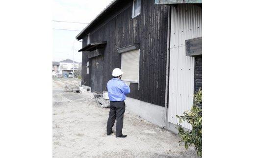 ふるさと空家(空地)見守りサービス【碧南市内限定】 H088-002