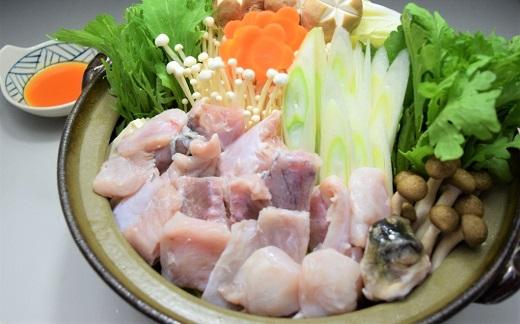 へきなん産にんじんポン酢とふぐちりセット(2~3人前) H019-010