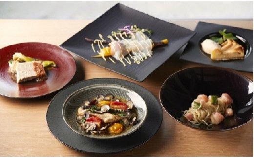 レストラン&カフェ K庵 イタリアンコース(ランチ) ペアお食事券 H002-005