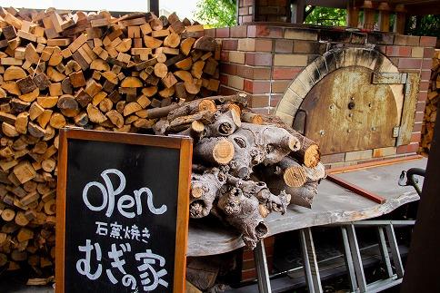 ご褒美♪朝ごはん 天然酵母パン&有機栽培コーヒーセット H069-008