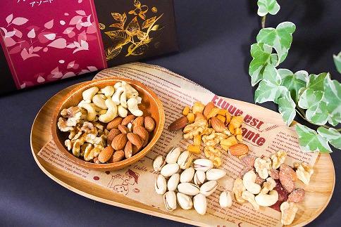 【大人の贅沢】無塩の素焼きナッツ・味付きナッツ ギフトセット 6種12袋入り H059-026