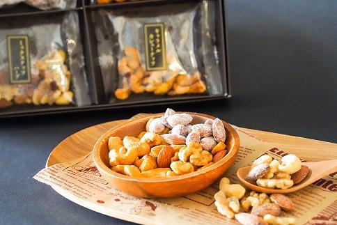 【大人の贅沢】味付きナッツ ギフトセット 4種8袋入り H059-025