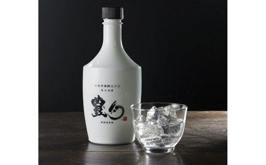 三河の芋焼酎 33度 豊幻(ほうげん) H044-005