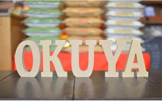 【お米マイスター】究極 喜重ーKIJYUー 定期便(10kg×12回) H056-016